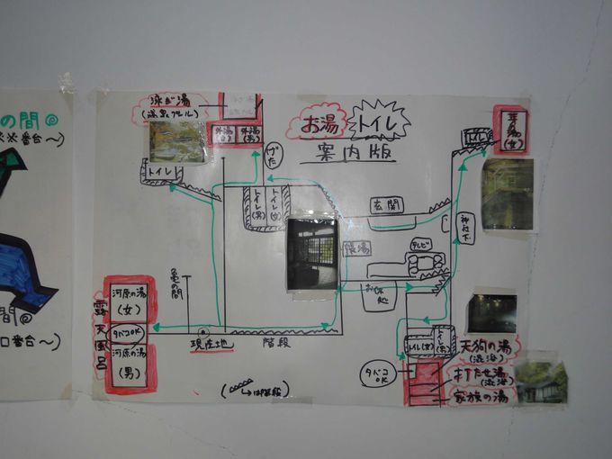 温泉天国 湯めぐり館内マップ