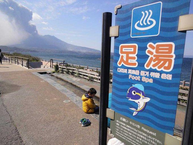 桜島をみながらゆったり足湯