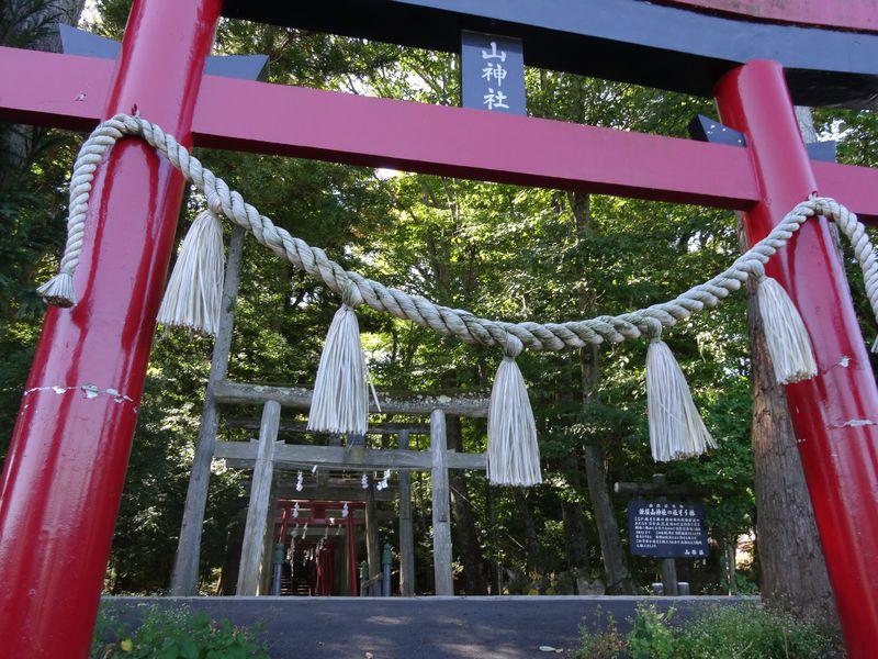 ご縁のある方だけが辿りつける!?富士山二合目の金運神社こと「新屋山神社」の行き方とお参り手順