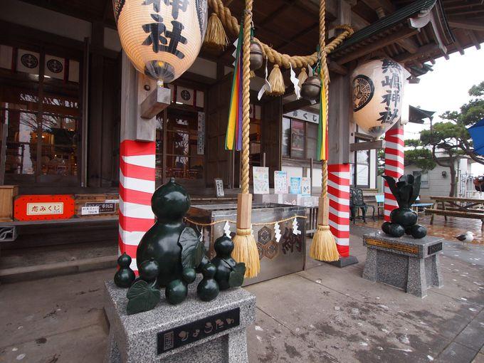 蕪島神社のご利益参拝について