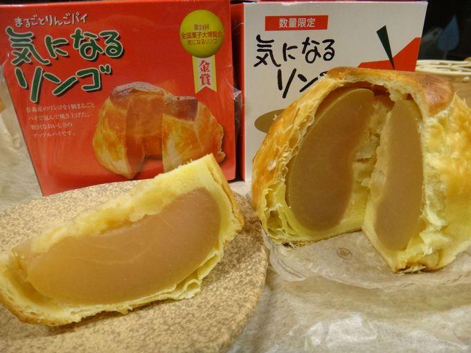 青森県産りんごがまるごとゴロンッ 「気になるりんご」