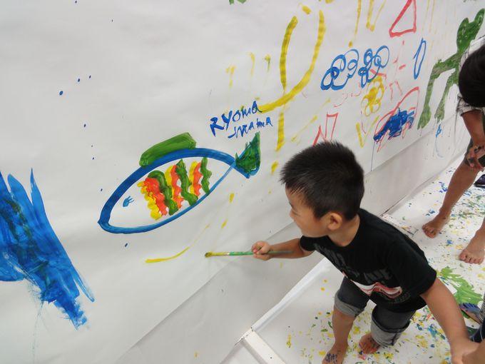 芸術はバクハツだぁ〜!? 思いっきりアートを楽しむ「横浜美術館」