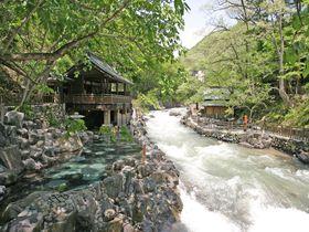 「テルマエ・ロマエII」ロケ地 古代ローマとつながった宝川温泉の大露天風呂