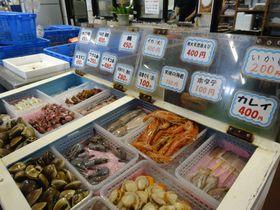 魚介を七輪で踊り焼き♪しまなみ海道「道の駅よしうみいきいき館」
