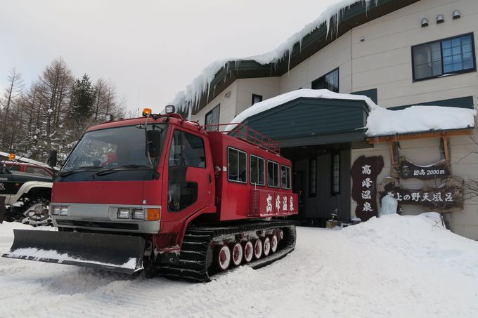 冬期限定!!高峰温泉へのアクセスは雪上車送迎付!!