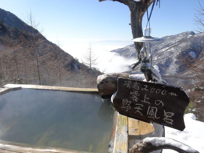 標高2,000mの別天地!!冬こそ雪景色の秘湯「高峰温泉」へ