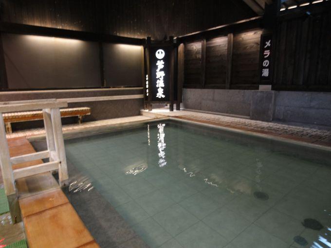 汚れを落とすクレンジング効果「芦野温泉」