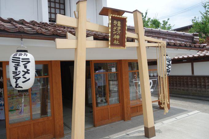 お箸と縄の麺が目印!!喜多方ラーメン神社