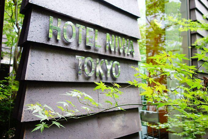 心地よい小川の流れが聞こえるホテル