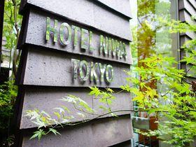 水道橋駅から徒歩3分のリゾート!!「庭のホテル 東京」は美しい庭と和モダンの心地よいホテル
