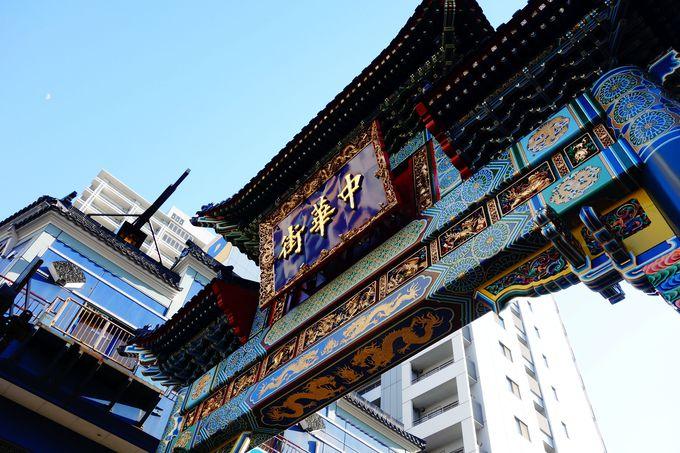 「ホテルニューグランド」から始まる横浜観光