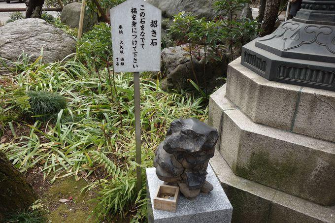 23区内一番高い愛宕山に鎮座する愛宕神社