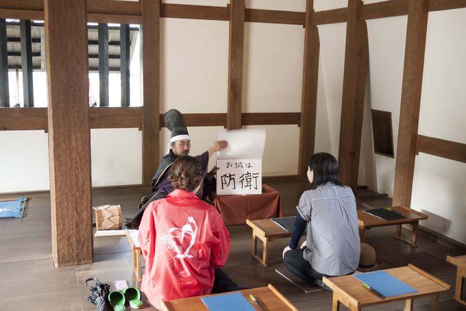 日本一やさしいお城の話!?まつえ若武者隊直伝「城学」
