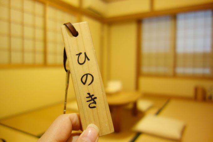 裸足が気持ちいい!!無垢の木の香りがする「八寿恵荘」