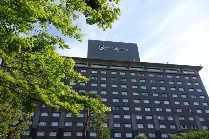 品川駅徒歩約5分!!緑を求めて行きたい「グランドプリンスホテル高輪」