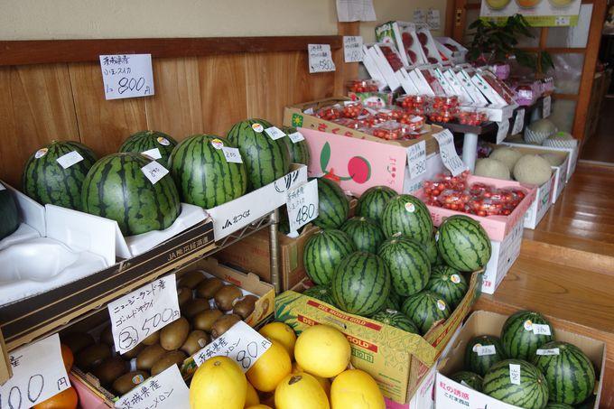 目利きがイイ!!お土産に旬の新鮮野菜と果物がお買い得