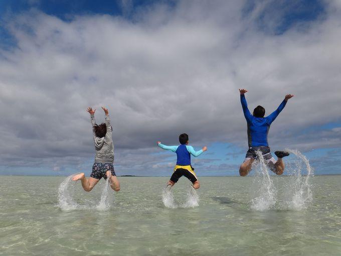 サンドバーに上陸したらおもいっきり楽しもう!!