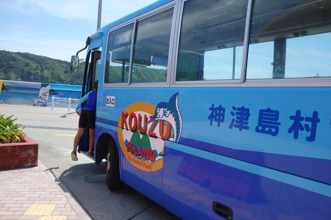 赤崎遊歩道までのアクセスは村営バスが便利