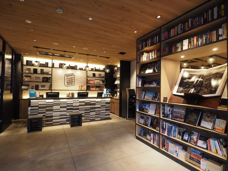 本屋に泊まる選択!「ランプライトブックスホテル名古屋」