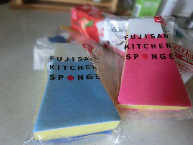 台所でストレスフリーは富士山スポンジ