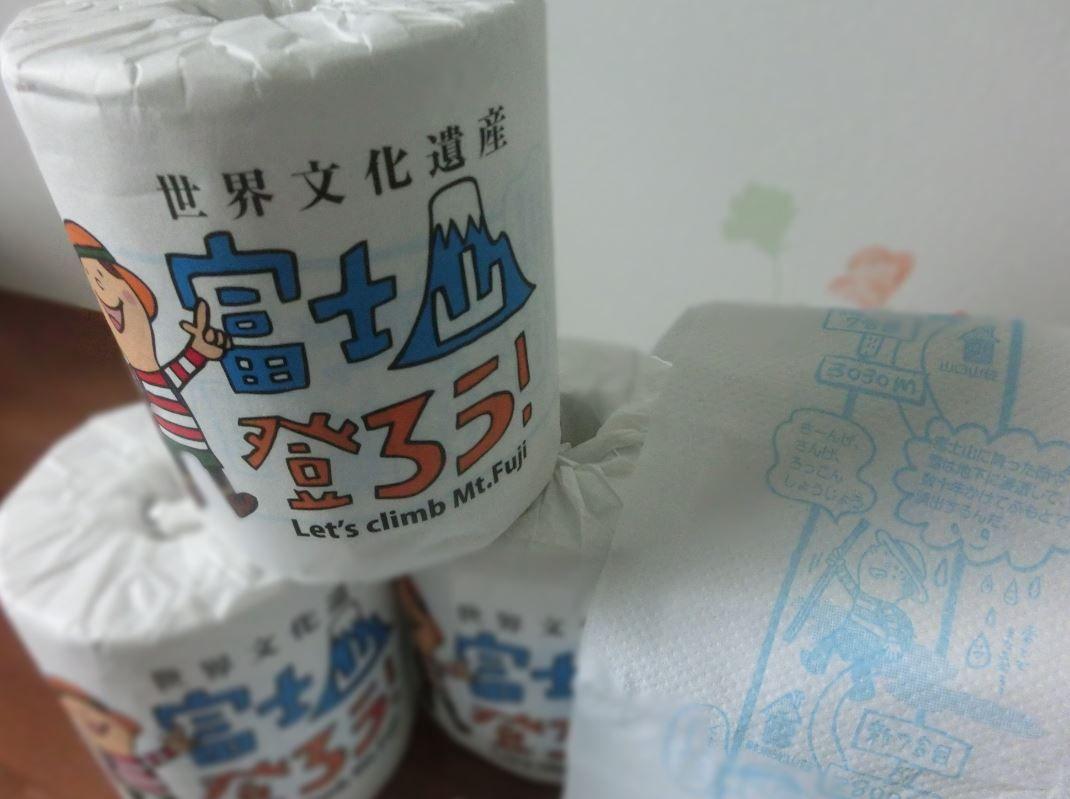 トイレで富士山登山?