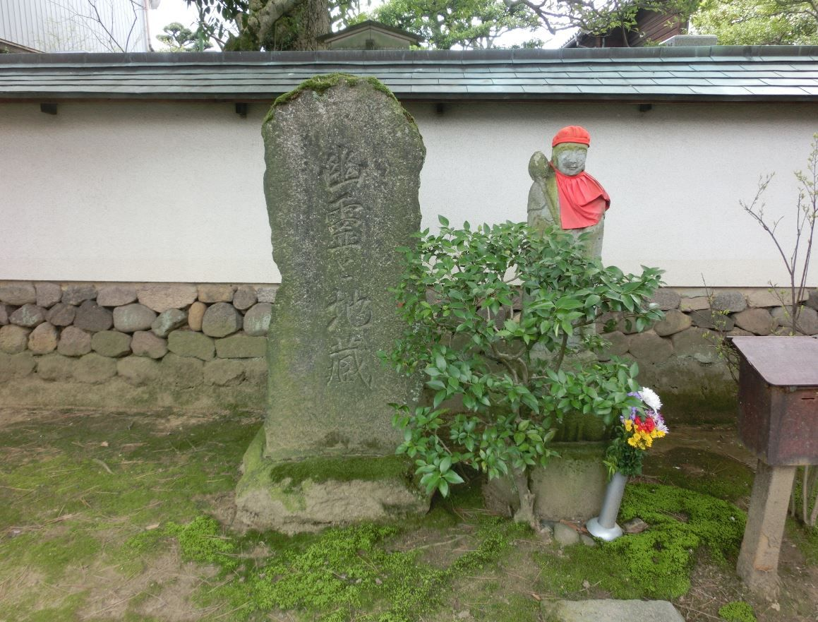廣誓寺の「幽霊と地蔵」