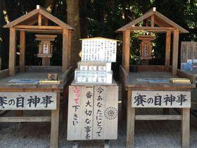 サイコロで運開き?良縁も金運もGET!宮崎「青島神社」は占いとおみくじの宝庫
