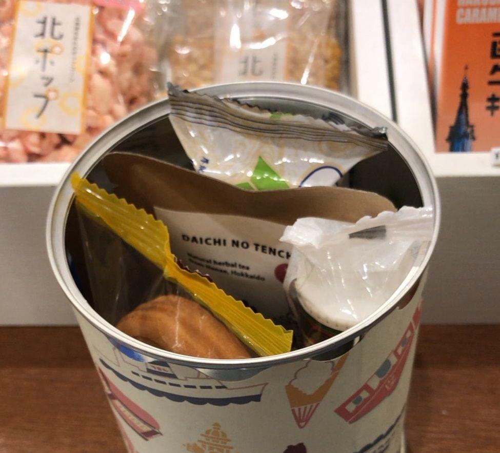 函缶(KANKAN)の購入手順