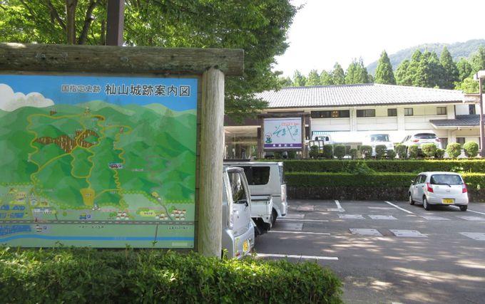 花はす公園と杣山城跡