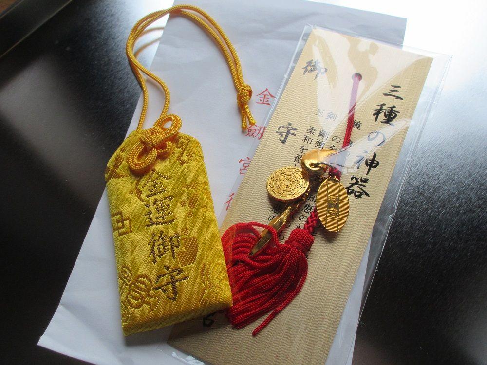 金運カモ〜ン!日本三大金運神社のひとつ 石川・白山市「金劔宮」