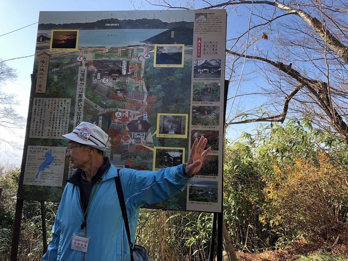 八幡山ロープウェイで城跡探訪