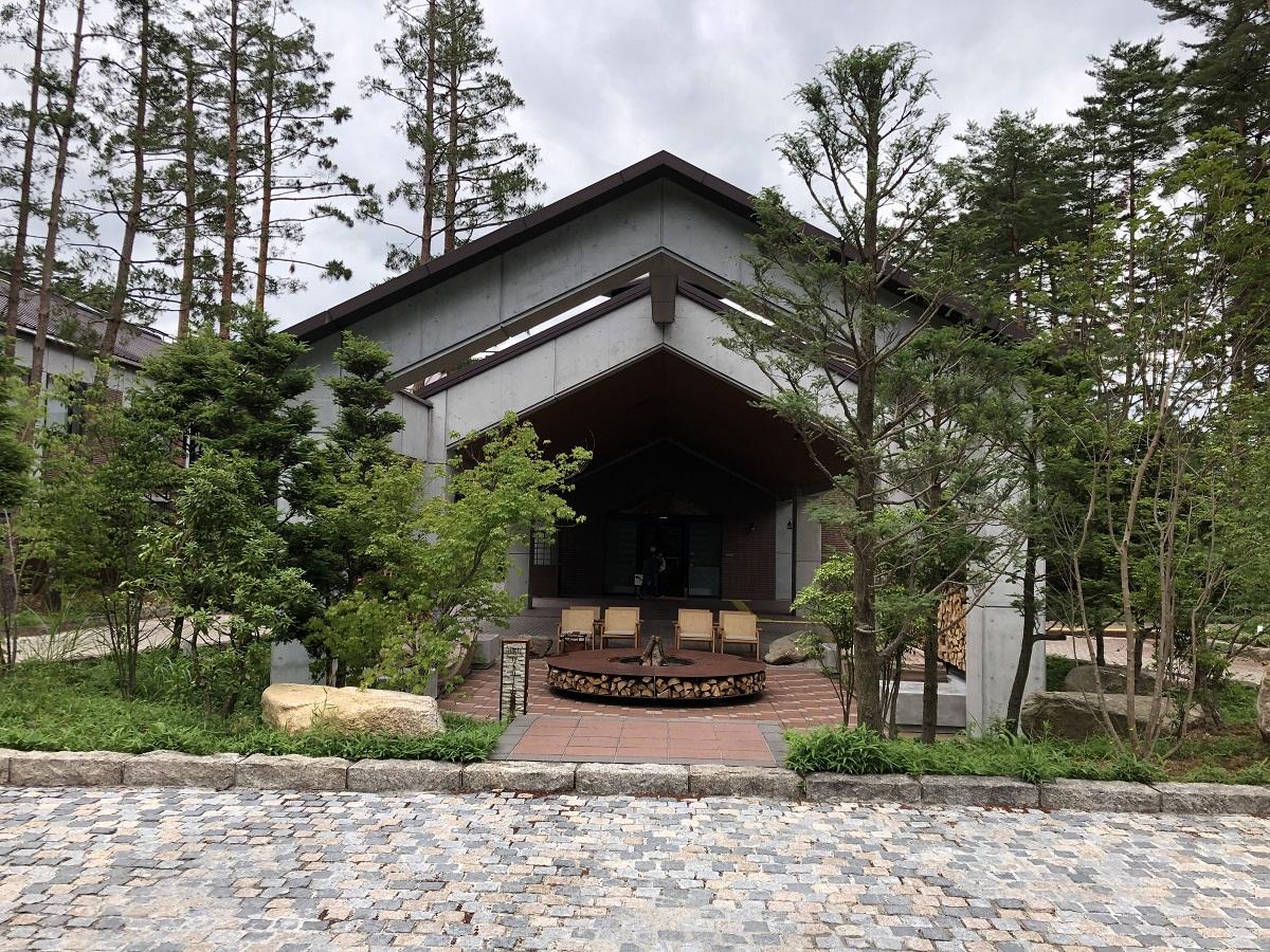 「休暇村」で癒しの高原リゾートステイ!