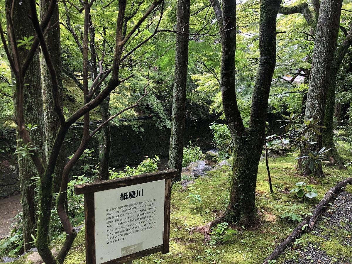 「しょうざんリゾート京都」とは