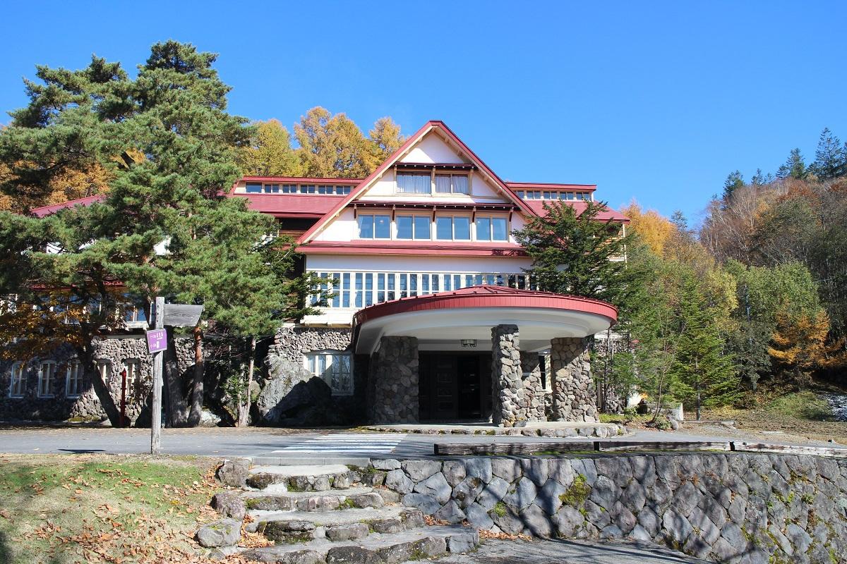 「旧志賀高原ホテル」とは