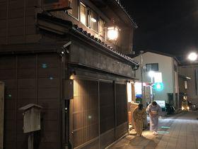 これぞ金沢!「懐石かめや」で夜の風情と味に浸る