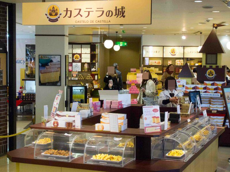 「カステラの城」で長崎カステラの食べ比べ!