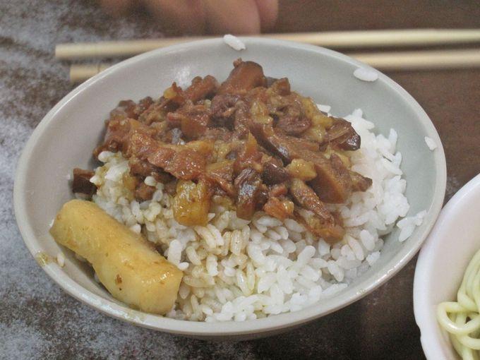 金峰魯肉飯の魯肉飯