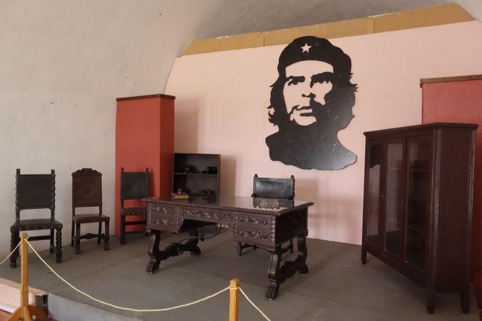 カバーニャ要塞内にあるゲバラ博物館