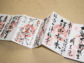 効率よく2日で完結!鎌倉「十三仏参り」癒しの巡拝ガイド