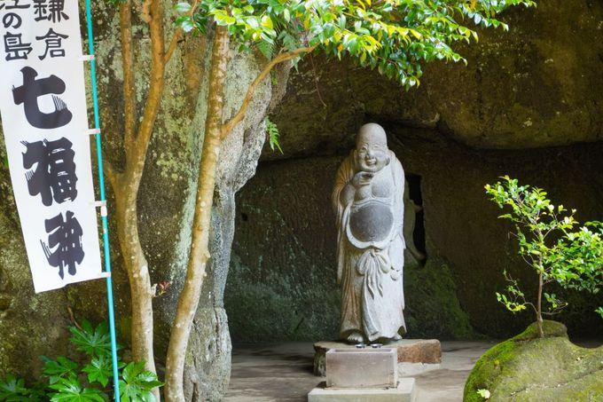 布袋様が祀られている「浄智寺」