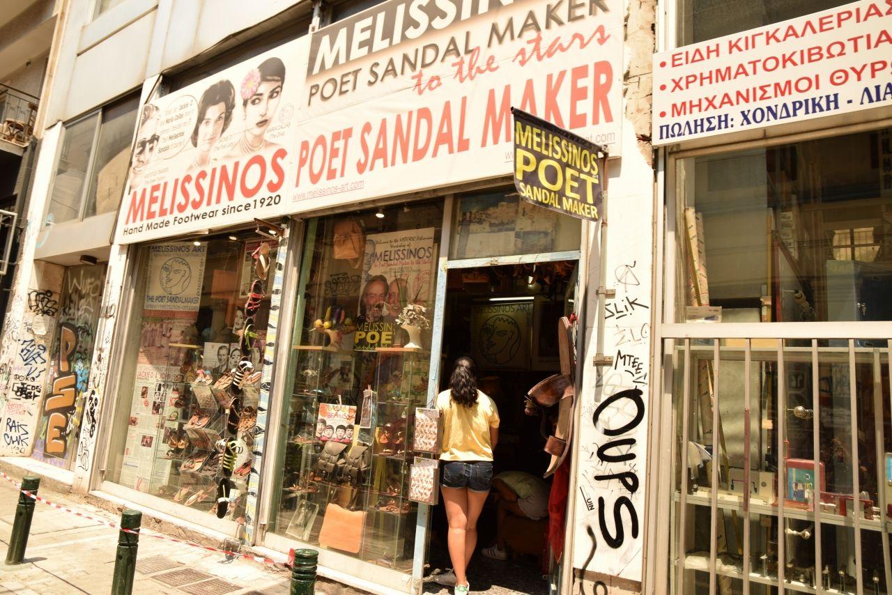 Melissinos Art - The Poet Sandal Maker