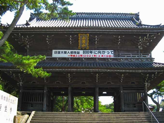 3.誕生寺