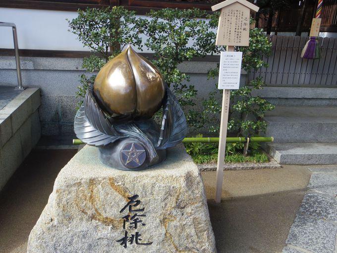 2.パワーを持つ「石」、晴明神社の「厄除桃」