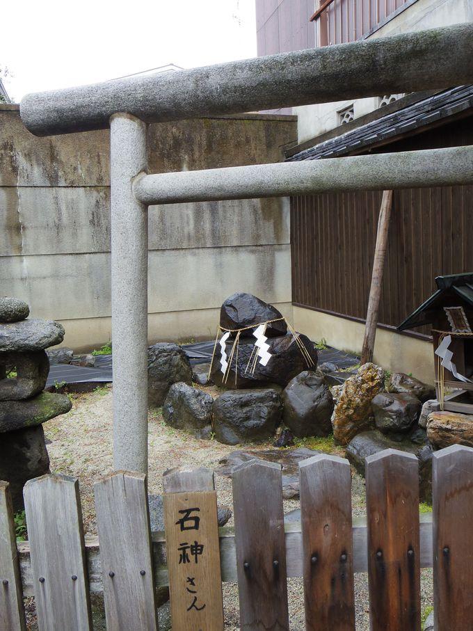 1.パワーを持つ「石」、幸神社の「おせきさん」