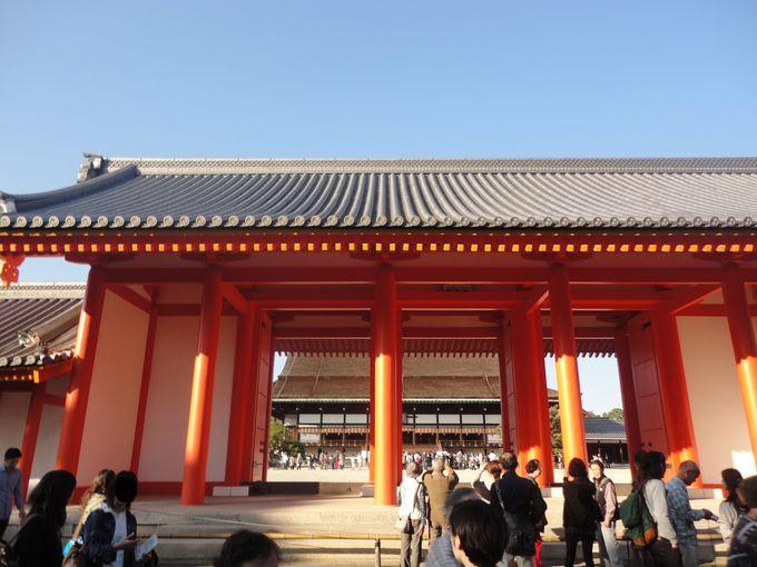 6.京都御所