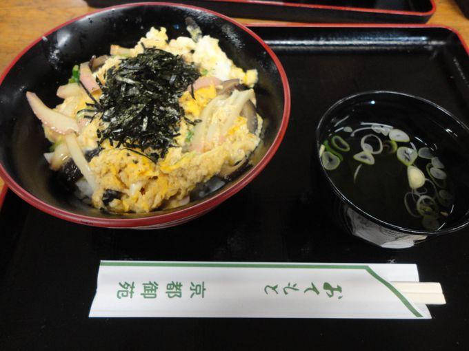 関西発祥のどんぶり「木の葉丼」まだ未体験の方は是非食べてみて!