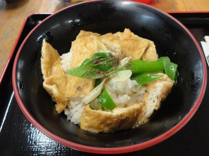 お揚げさん好きの京都人に馴染みのきつね丼