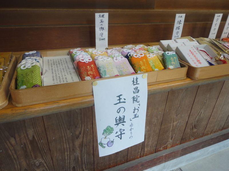 京都「今宮神社」で開運良縁を祈願!「玉の輿神社」と呼ばれる理由とは?