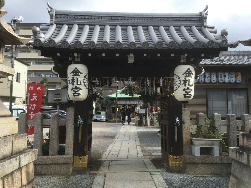 京都伏見の伝説的な古さを誇る「金札宮」で金運!開運祈願!