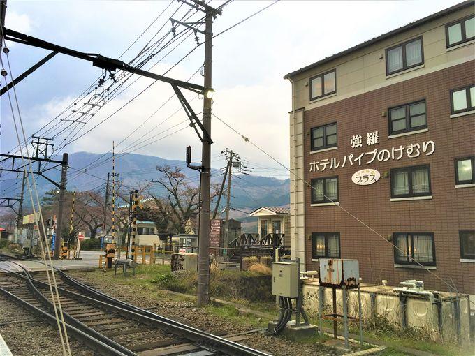 箱根登山鉄道「強羅駅」から徒歩わずか1分
